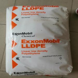 MLLDPE(茂金属)1518EC薄膜原料