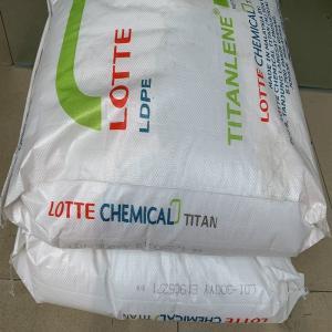 薄膜级LLDPE LL0207MA 马来西亚ETILINAS