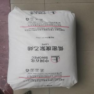 代理日本东洋PP塑料 GG CE GE SEA SE 现货供应