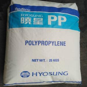 自来水管专业料PP塑料 J5010B 日本东洋