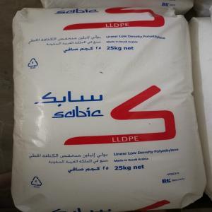 高硬度注塑LLDPE 沙特sabic R50035 ESCR性能优异