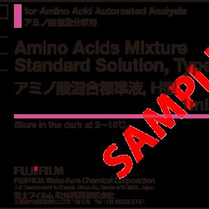 氨基酸混标溶液, H型[CRM]