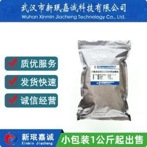 3-氮杂双环[3.3.0]辛烷盐酸盐 99% 氮杂双环盐酸盐原料厂家直销 112626-50-3
