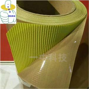 直发器高温胶布 高温胶带 耐高温300度 耐摩擦 可定制模切