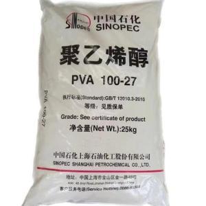 聚乙烯醇生产