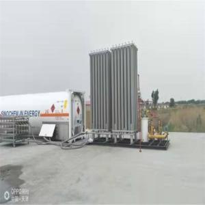LNG储罐厂家生产LNG储罐厂生产商