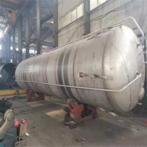 黑龙江液氧罐制造商