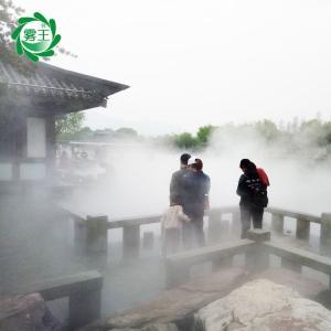 户外露天场所喷雾降温系统