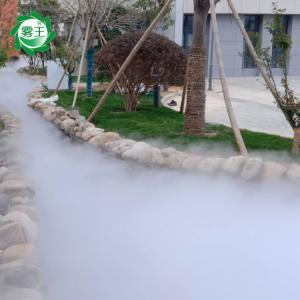 园林景观人造雾系统