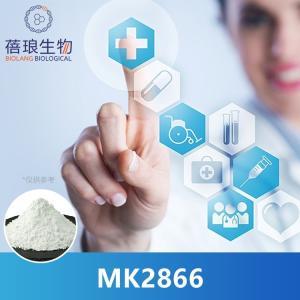 上海蓓琅生产厂家MK2866原料药有货 产品图片