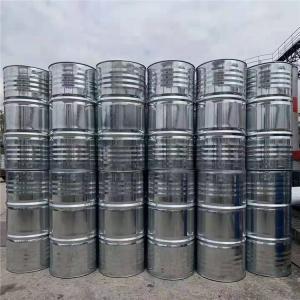 济南现货供应碳酸丙烯酯