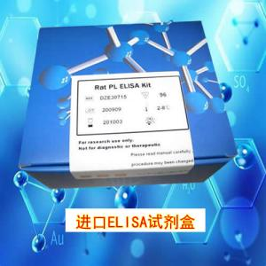 Cathepsin G ELISA Kit 产品图片