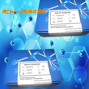 Inhibin beta B chain ELISA Kit 产品图片