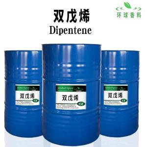 双戊烯90%CAS138-86-3双戊烯作用配制香料合成橡胶 产品图片