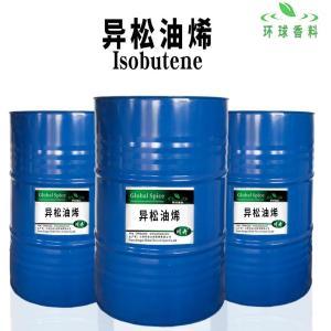 异松油烯CAS586-62-9 萜品油烯 松油烯醇 用作工业溶剂 98%含量 产品图片