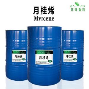 月桂烯CAS123-35-3  香叶烯 月桂烯价格 月桂烯用途 产品图片