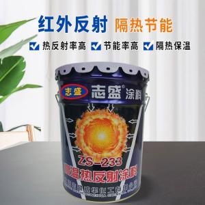 耐高温热反射涂料ZS-233 产品图片