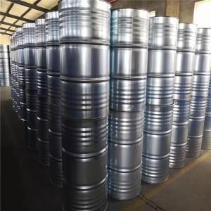 工业级碳酸丙烯酯