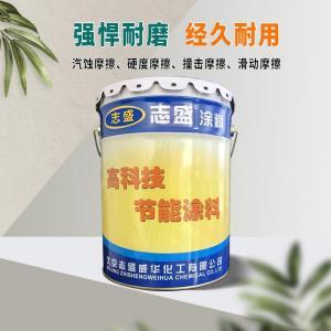 耐磨防水涂料ZS-911 产品图片