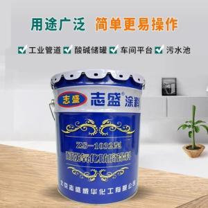 耐强氧化防腐涂料 ZS-1032  产品图片