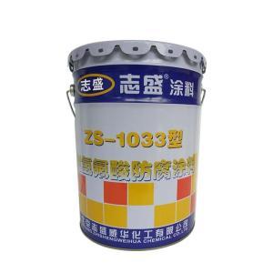 耐氢氟酸防腐涂料 ZS-1033 产品图片