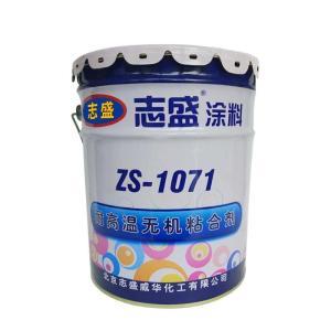 耐高温无机粘合剂 ZS-1071 产品图片