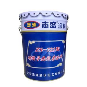 导热耐高温防腐涂料 ZS-722 产品图片