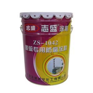 脱硫专用防腐涂料 ZS-1042 产品图片