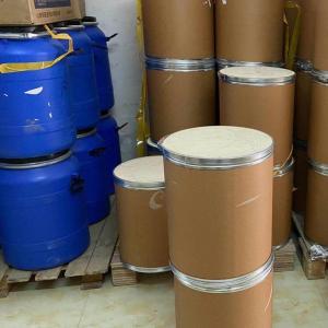 双氯芬酸钠厂家现货供应