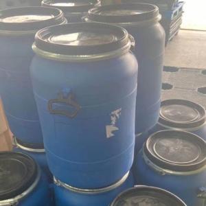 胡萝卜籽油8015-88-1生产厂家