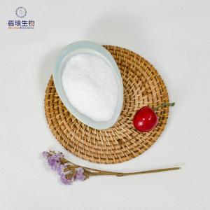伊布替尼中间体(N-2)原料(330786-24-8)产品图片