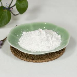 硫酸锌(一水) 原料药品质好货现货速发产品图片