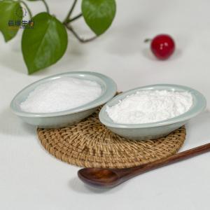 1,3-二甲基戊胺盐酸盐原料药(13803-74-2)厂家直销 产品图片