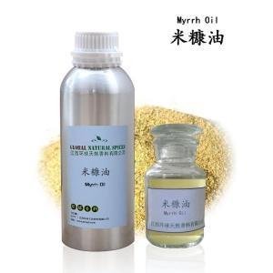 小米糠油CAS68553-81-1谷糠油 生产 产品图片