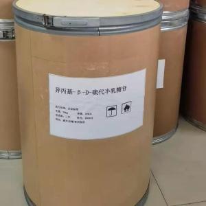 IPTG(异丙基-beta-D-硫代半乳糖吡喃糖苷)现货优势供应