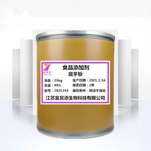 厂家供应食品级海藻酸钾增稠剂 海藻酸钾用途与添加量