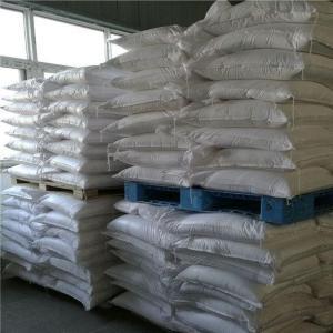 对甲苯亚磺酸钠 产品图片