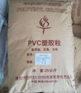 高硬度 耐腐蚀 高耐磨UPVC新料 U1900