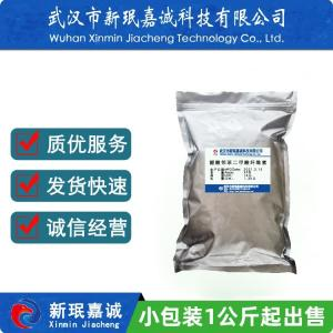 醋酸邻苯二甲酸纤维素 99% 厂家价格 9004-38-0 现货直销