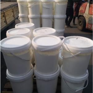 五氯化磷生产CAS:10026-13-8