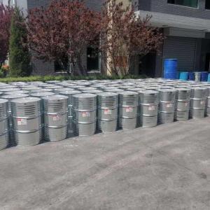 正丁胺生产厂家 山东正丁胺 江苏正丁胺 全国发货