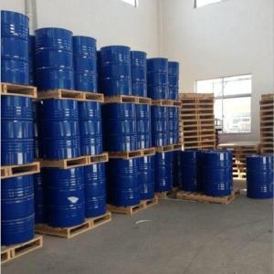 二甲基苯胺(山东生产)现货热销CAS:121-69-7