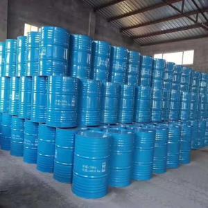 三乙醇胺  进口三乙醇胺  国产三乙醇胺  CAS:102-71-6