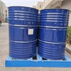 七氟烷(山东生产厂家)现货热销CAS:28523-86-6