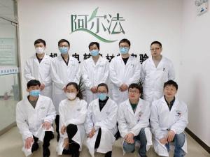 实验室工作人员