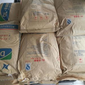 苹果酸钠 供应酸度调剂 苹果酸钠厂家 产品图片