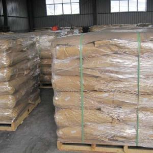 对叔丁基苯酚生产 山东对叔丁基苯酚 天津对叔丁基苯酚