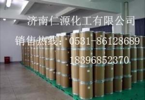 5-氟尿嘧啶生产厂家 山东5-氟尿嘧啶 山东现货热销 全国发货