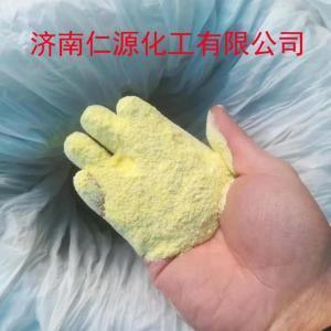 无水三氯化铝     山东三氯化铝  三氯化铝价格  CAS:7446-70-0