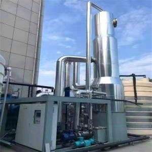 常年出售二手5吨MVR浓缩蒸发器价格低质量好 产品图片